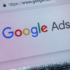 Google Lets Advertisers Add a Third Headline to Text Ads