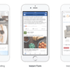 """Facebook Upgrades Canvas Ads, Now Known as """"Instant Experience"""" Ads"""
