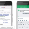 Google Enhances Click-to-Message Ads With Email Forwarding and Auto Replies