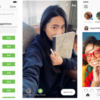 Instagram Lets Users Share Stories With a Select Audience