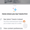 Twitter Rolls Out 'Show Latest Tweets' Button