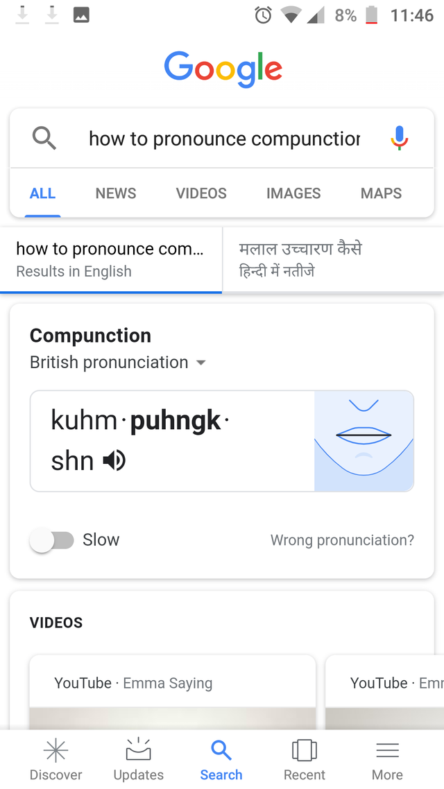 New Google Search Feature Teaches People How to Pronounce Words