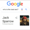 Google Knowledge Panel Hijack Explained