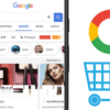 Google Introduces Shoppable Ads on Google Images