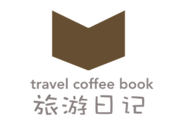 travelcoffeebook-1