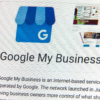 Google My Business May Offer Premium Features for a Monthly Fee