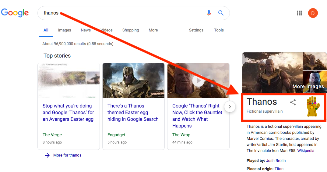 Thanos Google search easter egg