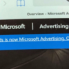 Microsoft Advertising Offers Clearer Data on Ad Positions in Search Results