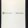 Microsoft Updates Dynamic Search Ads With Longer Titles & Descriptions
