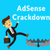 Google AdSense Announces Crackdown on Invalid Clicks