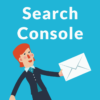 New Google Search Console Feature – Messages