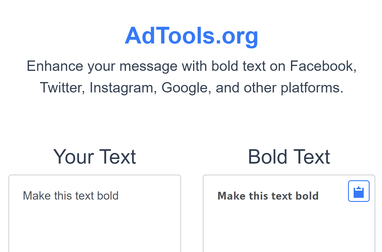 shows the user interface for adtools.org