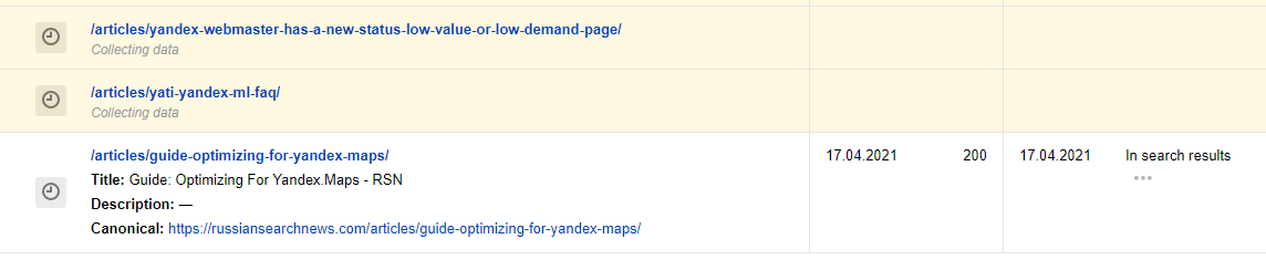 Yandex Webmaster tools actively monitor URLs.