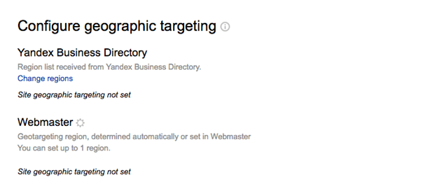 Yandex settings to configure geographic targeting.