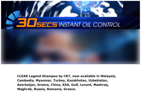 Information about where the shampoo is available.
